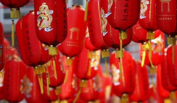 เรื่องไม่ควรทำในวันตรุษจีน